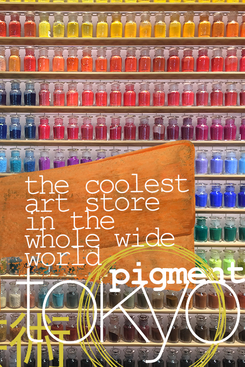 The Coolest Art Store in the Whole Wide World - Pigment Tokyo