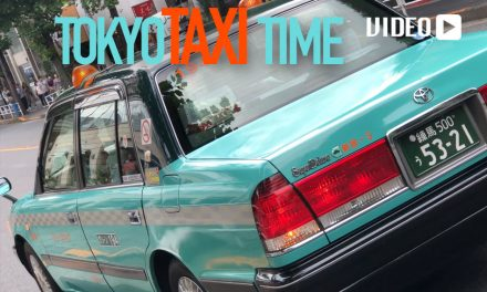 Tokyo Taxi Travel – Nirvana For The Weary Traveller